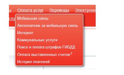 [Есть ответ] Документ от Застройщика... — Justiva.ru