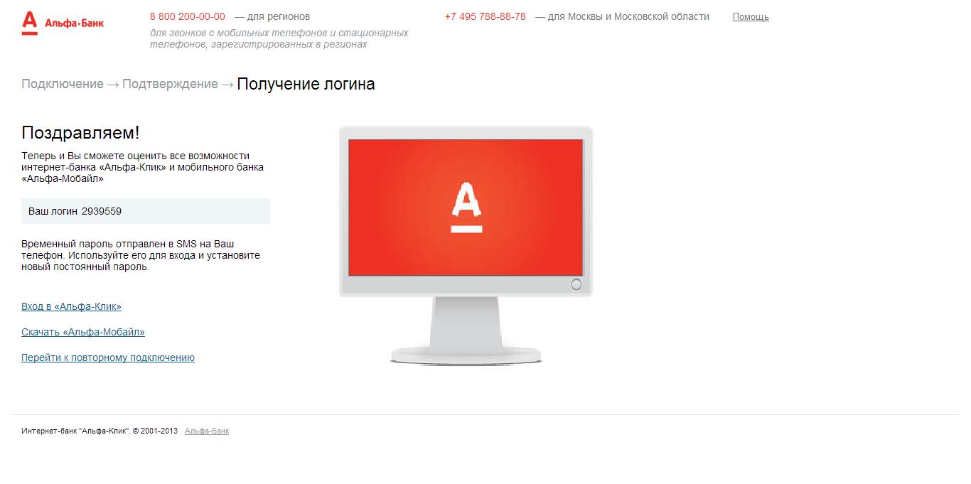 vtb-24-bank-oficialniy-sayt-nomer-telefona-spravochnaya-informaciya